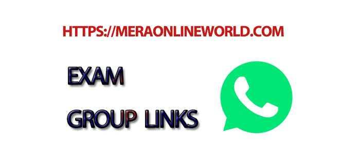 Gate Exam Whatsapp Group Links List - MERA ONLINE WORLD