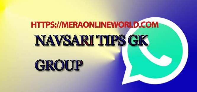 Pune Event Whatsapp Group Link
